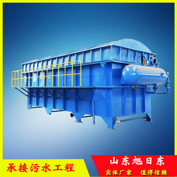 溶气气浮机 养殖污水处理设备 织布厂印染漂染生产废水处理设备