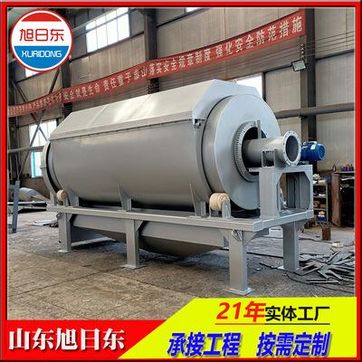 微滤机 纸浆废水纤维回收设备 淀粉加工污水设备 污水固液分离机