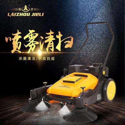 手推式扫地机 车间仓库用小型手推扫地车 降尘带喷水型清扫车