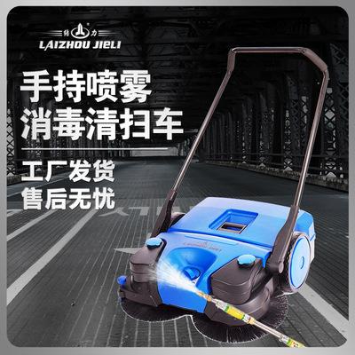 厂家生产手推式扫地机 小型无动力扫地车 物业环卫小区清扫垃圾