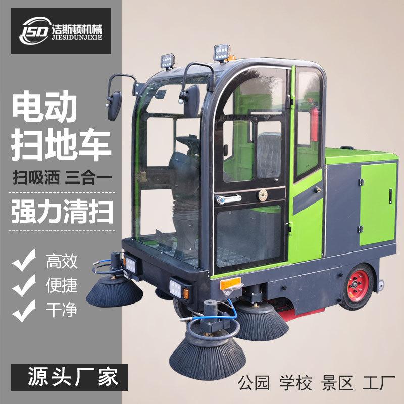 电动驾驶室扫地机 车间仓库全封闭五刷吸尘清扫车 小型工业扫地车