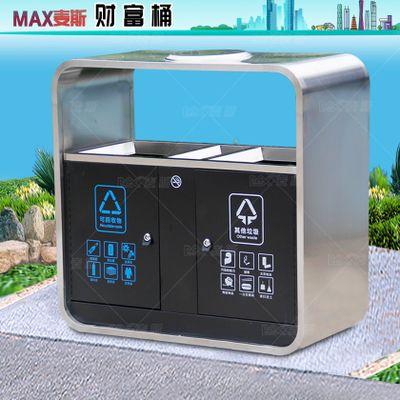 分类垃圾桶 户外不锈钢垃圾桶厂家定制广州市政街道垃圾果皮箱