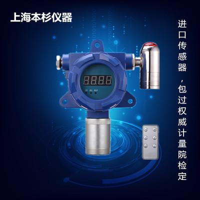 臭氧检测仪 在线管道式臭氧气体报警仪 固定式臭氧浓度测定仪