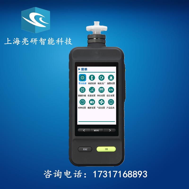 乙硼烷检测仪 便携式彩屏B2H6报警仪 手持泵吸式存储型气体测定仪