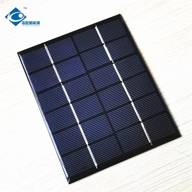 志旺新能源2W多晶滴胶太阳能板136110户外移动充电电源6V