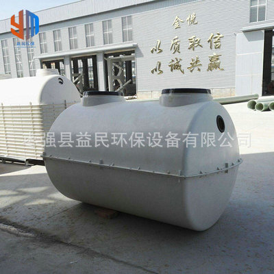 厂家供应玻璃钢模压化粪池 隔油池 酸碱罐储水池