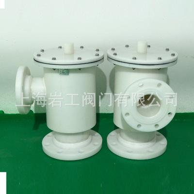 呼吸阀 PP塑料呼吸阀 盐酸储蓄呼吸阀 防腐蚀耐酸耐碱呼吸阀DN50