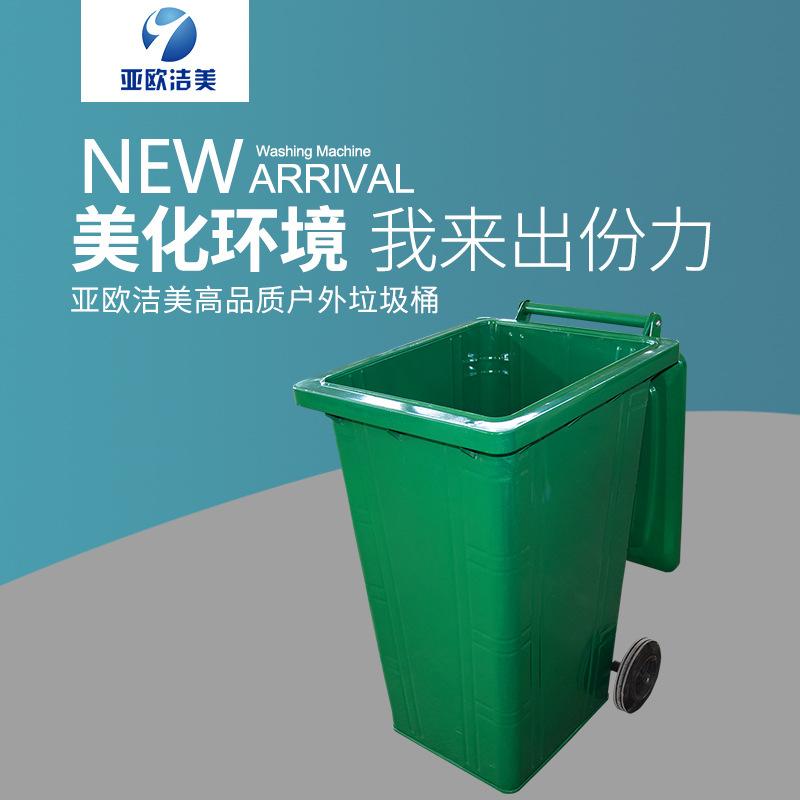 环卫240L标准挂式户外垃圾桶优质镀锌板无焊接不生锈可定制垃圾桶