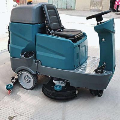 现货直销全自动洗地机 手推式小型电动洗地机价格优惠