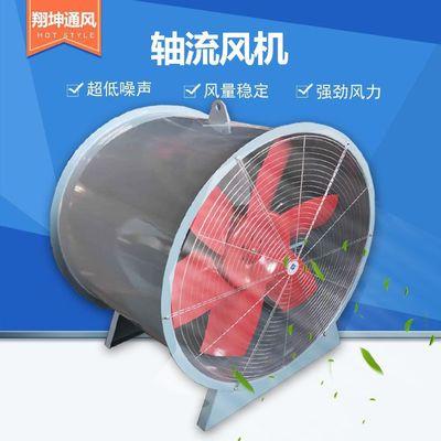 供应小型轴流式风机 工业厂房耐高温轴流风机 管道通风设备换气机