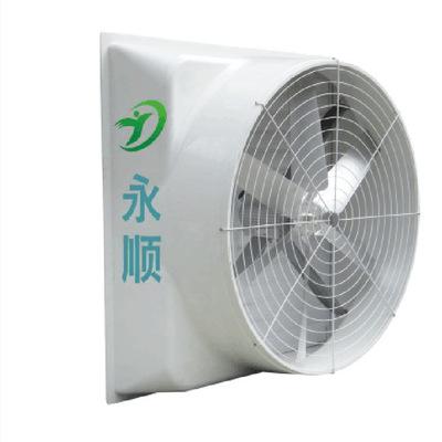 东莞永顺负压风机、通风设备、降温设备 上门安装