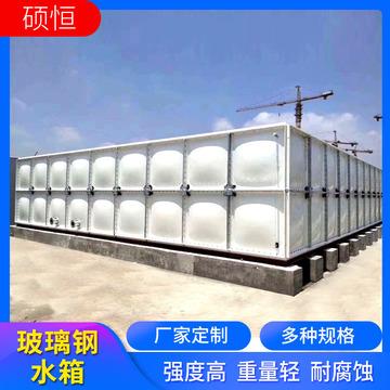 厂家直销玻璃钢水箱 SMC水箱 生活水箱 玻璃钢组合消防水箱定金