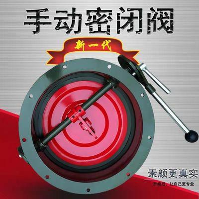人防手动连杆密闭电动密闭阀人防设备人防碳钢管道插板圆形调节阀