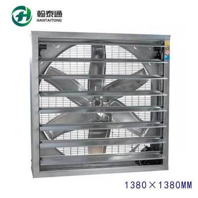 工业排气扇 1380型负压风机 低噪音负压风机 厂家批发