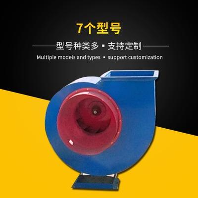 支持加工定制厨房排烟 工厂排气低噪音管道风机