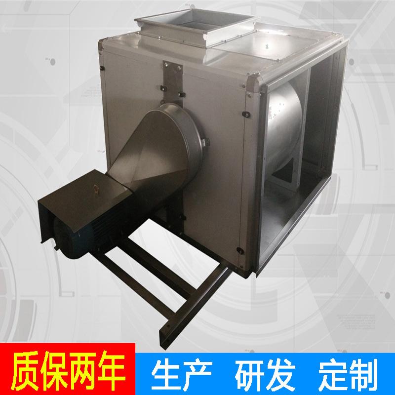 爆款风柜定制厂家低噪音管道通风生产研发降温送排油烟机