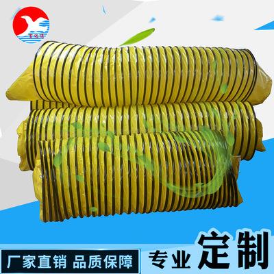 PVC黄色负压风筒|负压抽风管,负压压力可达30公斤