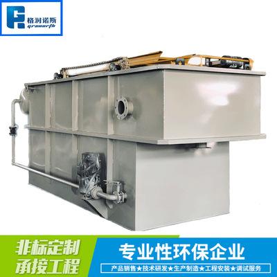 成本价销售平流式溶气气浮机 气浮机设备 工业污水处理设备厂家