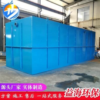 供应地埋一体化污水成套处理设备 诊所传染病门诊废水处理设备