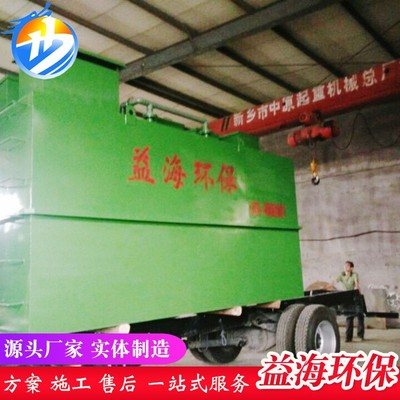 供应贵州废水处理MBR碳钢 地埋式一体化污水处理设备成套装置