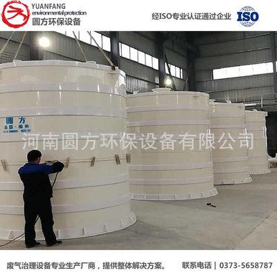 专业生产储罐,pp储罐,卧式罐 ;立式罐厂家直销pp储罐塑料