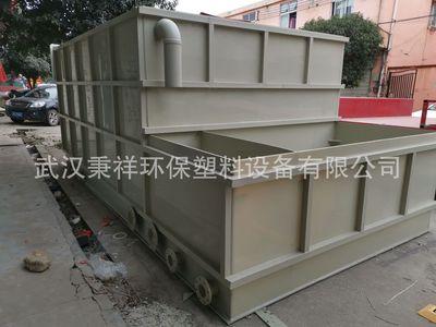 厂家直发耐酸耐碱pp酸洗槽食品厂配套容器来图加工定金