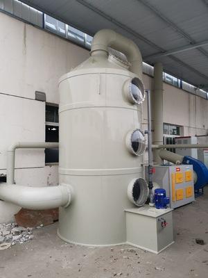 厂家直发防腐耐酸pp废气塔化工臭气吸收来图加工