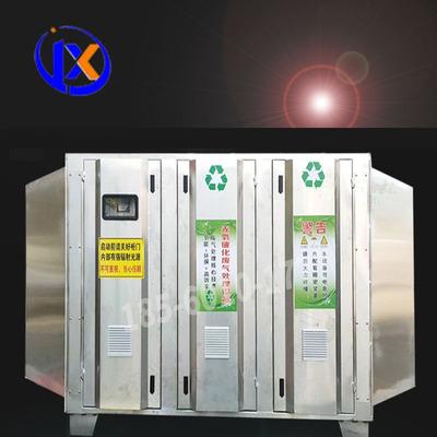 厂家定制uv光氧废气处理设备 防爆除恶臭活性炭一体机 光氧净化器