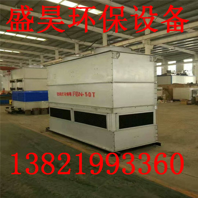 厂家定制8-200T闭式冷却塔 玻璃钢冷却塔 封闭式冷却塔 冷却塔