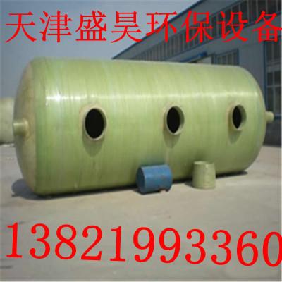 定制玻璃钢化粪池 玻璃钢隔油池 机制缠绕化粪池 隔油池生产厂家