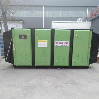 光氧活性炭一体机 立式光氧设备一体机 噪音低 耗能小 环保设备