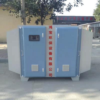 环保除漆味光氧催化设备 UV光解废气净化器 厂家定制光氧净化器