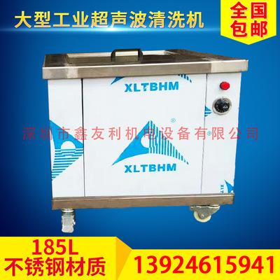 超声波清洗机 电镀高效除油工业清洗机 大型超声波清洗机