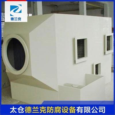 活性炭吸附箱 卧式废气处理装置 碳钢活性炭吸附塔
