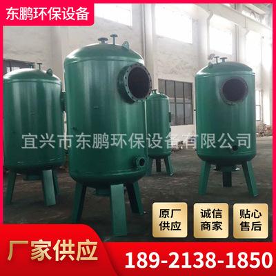 工厂供应玻璃钢过滤器 一体化水处理石英砂过滤器树脂软化过滤罐
