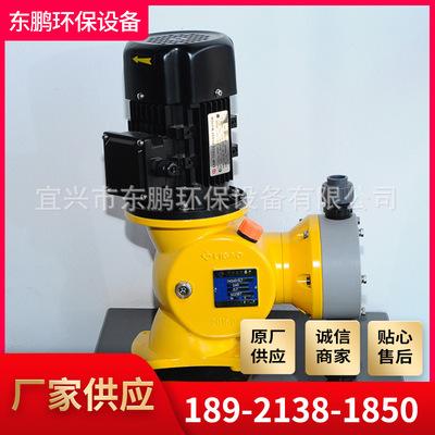 机械隔膜计量泵柱塞隔膜泵环保设备机械泵往复泵厂家供应量大优惠