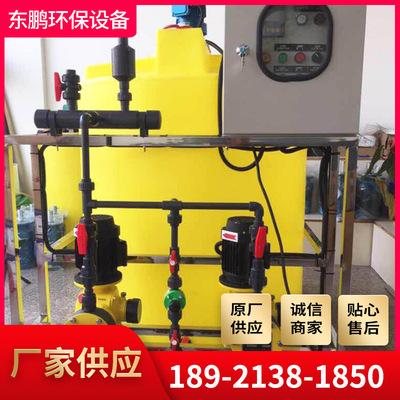 厂家供应全自动加药装置耐酸碱水处理pam/PAC一体化加药装置