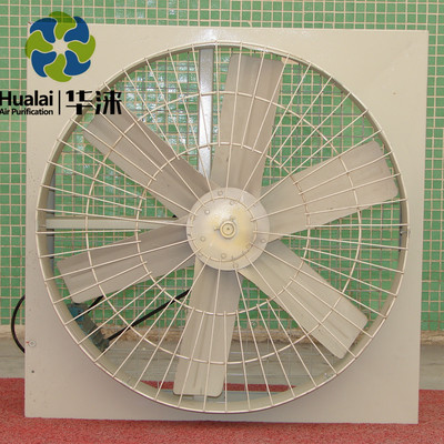 厂家供应负压风机 合理设计厂房降温 车间降温通风设备厂家销售