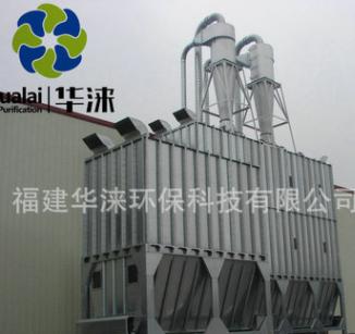 脉冲除尘器厂家供应 福建脉冲除尘器 脉冲除尘器定制