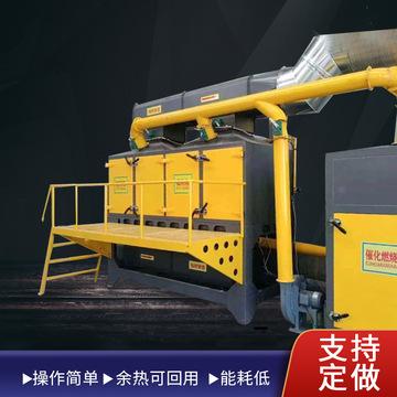 厂家直供催化燃烧有机废气吸附一体化装置燃烧炉 rco催化燃烧设备
