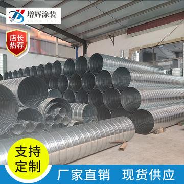 排烟通风管道 不锈钢风管镀锌板白铁皮管道 螺旋风管加工价格电议