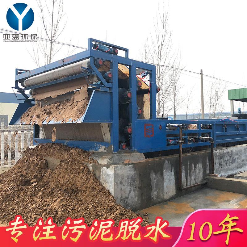 厂家定制污泥脱水机带式压滤机 污泥浓缩脱水一体机 处理能力大