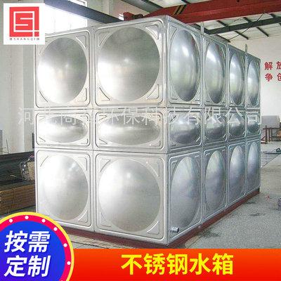 长期供应 不锈钢水箱 消防水箱 双层 保温水箱
