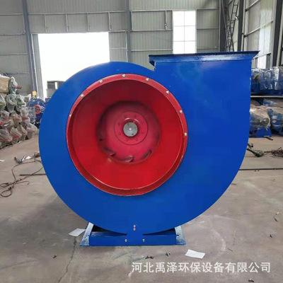 厂家直销 工业离心风机 锅炉鼓引风机 高压风机 价格合理