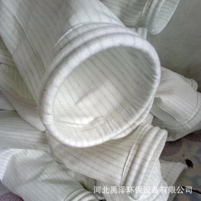 厂家直供 高温除尘布袋 常温除尘布袋 定制涤纶玻纤pps除尘布袋