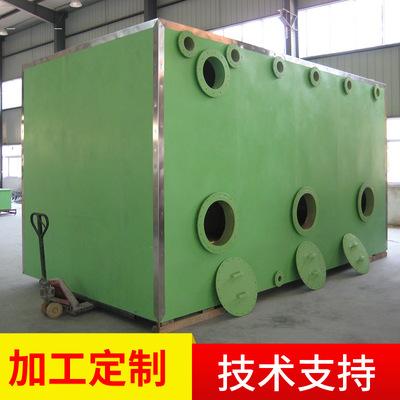 涂装废气处理箱有机废气处理箱工厂废气处理箱工程废气处理箱