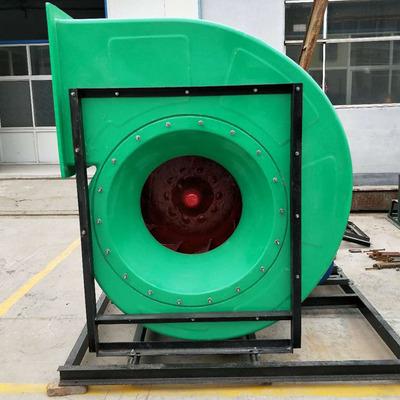 供应 玻璃钢防腐离心风机 离心风机厂家 加工定做 4-72 风机