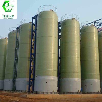 玻璃钢盐酸立式罐 消防储水罐 玻璃钢液体罐厂家 定制生产