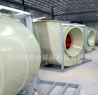 厂家供应防酸碱塑料PP4-72离心风机 化工用风机 小型环保耐用风机