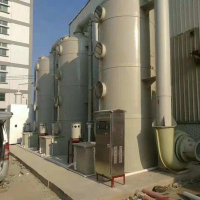 厂家直销pp废气处理废气处理成套设备 去除异味废气设备